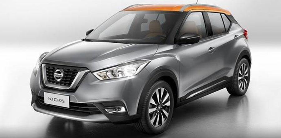 Resultados récord de Nissan en América Latina